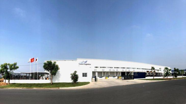 郵船ロジスティクス、ベトナム・ホーチミン近郊に1万平方メートルの自社倉庫開設