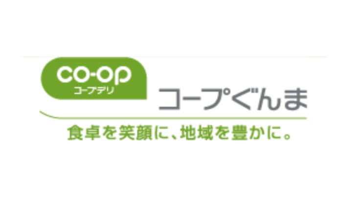 コープぐんま、藤岡市の産業団地で3温度帯対応の物流センター建設へ