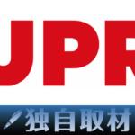 【独自取材】日本パレットレンタル、物流のデジタル化・効率化のソリューション提案拡充
