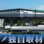 【独自取材】東京建物、「環境配慮型物流施設」を基本方針に設定