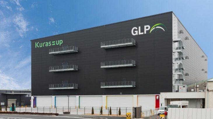 日本GLPの滋賀初物流施設が野洲市で完成、地元の家庭用品・生活雑貨商社クラスアップが1棟借り