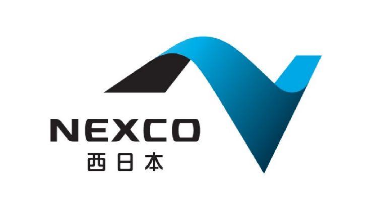 NEXCO西日本、取り締まり計画がSNSで外部流出