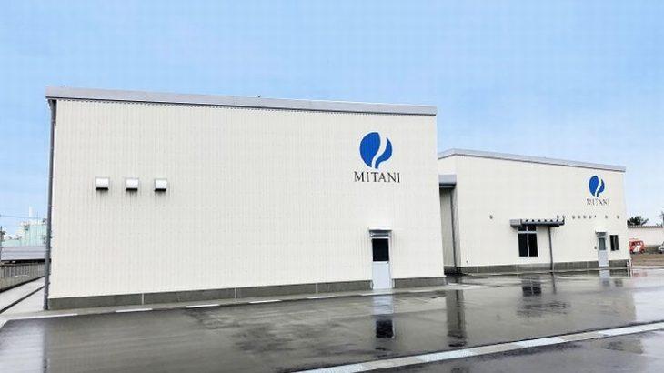 三谷産業のグループ会社、金沢で「製造・物流センター」が稼働