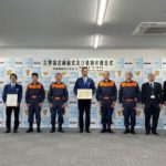 西濃の東京・深川支店と警視庁、災害時の施設使用に関する協定締結