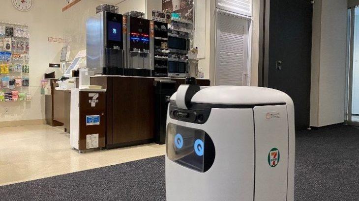 セブン-イレブンとソフトバンク、建物内でロボットがコンビニ商品配送の実証実験