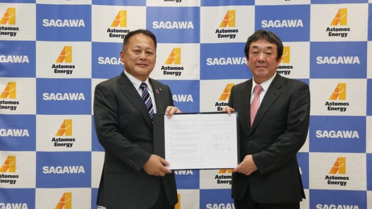 佐川とアストモスエネルギー、災害対処活動の相互協力協定を締結