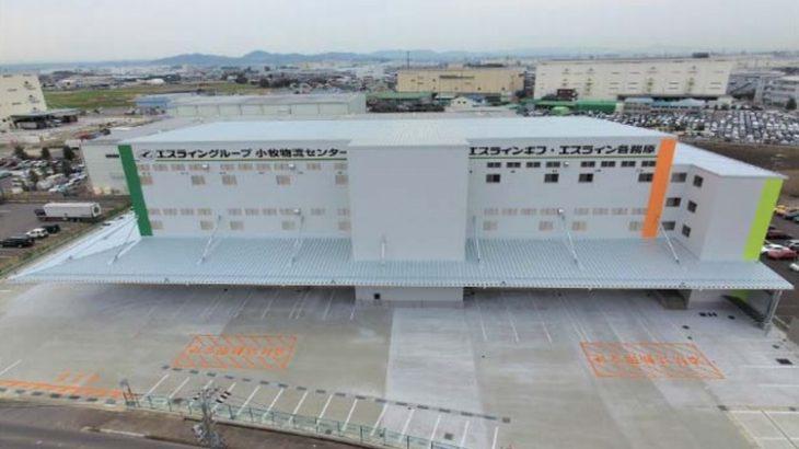 エスライン、グループ2社が愛知・大口町に物流拠点開設