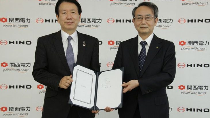 日野自動車と関西電力、トラックやバスなどのEV導入支援で合弁へ