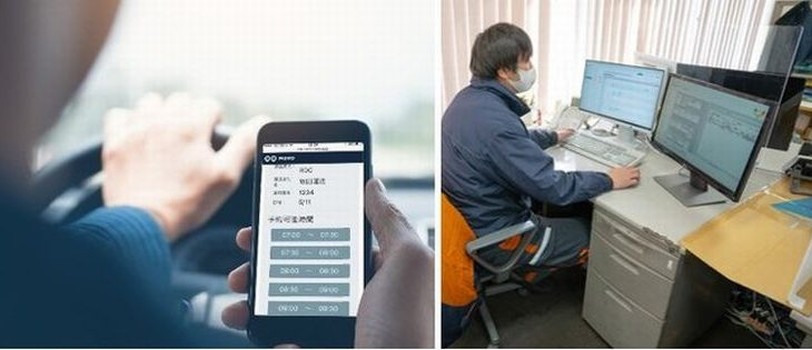 Hacobuのトラック予約受付サービス、利用拠点が5000突破