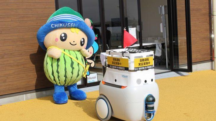 【動画】三菱商事など、茨城・筑西でロボット自動配送のデモ公開