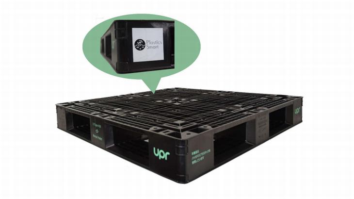 upr、バイオマス素材パレットをレンタル製品ラインアップへ追加