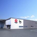 大和ハウス工業、群馬県藤岡市で2・3万平方メートルのマルチテナント型物流施設着工