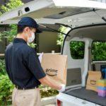 アマゾンとライフ、生鮮食品などの宅配を新たに京都で開始