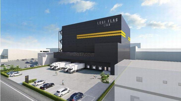 霞ヶ関キャピタル、JR西日本グループと千葉湾岸エリアで冷凍・冷蔵倉庫を共同開発へ