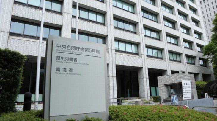 厚労省と警察庁、コロナワクチン配送車両の駐車規制を除外