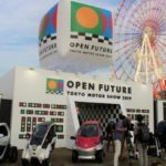 日本自動車工業会、コロナ禍受け21年の「東京モーターショー」中止を発表