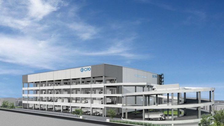 CPD、埼玉・草加で5・4万平方メートルの物流施設開発へ