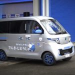 【動画】佐川急便、宅配用軽車両7200台を30年度までに全て小型EVに切り替えへ