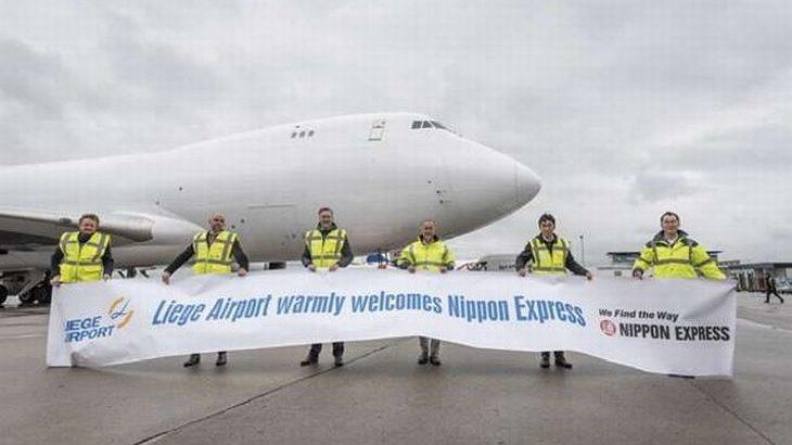 日通がベルギーから日欧、米欧の航空貨物往復便サービスを開始