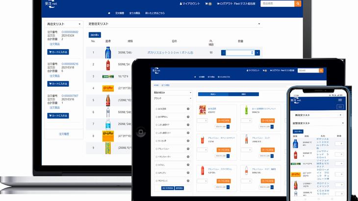 大塚倉庫、「受注net」導入でBtoB受発注業務のデジタル化