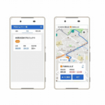 オプティマインド、配送ドライバー向けアプリを刷新