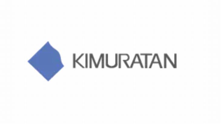ベビー服・子供服のキムラタン、オンラインストアで発送商品への納品書同梱を6月廃止