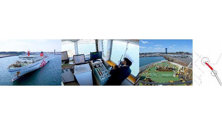 【動画】世界初、大型カーフェリーによる実岸壁での自動離着桟に成功