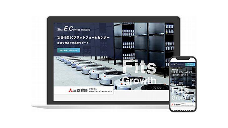 三菱倉庫、EC向け物流センター「SharE Center misato」特設サイトを公開