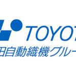 豊田自動織機、シリコンバレーのAIスタートアップと自動物流車両開発で協定締結