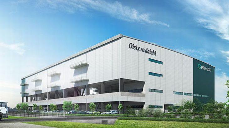 オイシックス、神奈川・海老名の新物流拠点稼働で23年3月期は物流費1%削減効果見込む