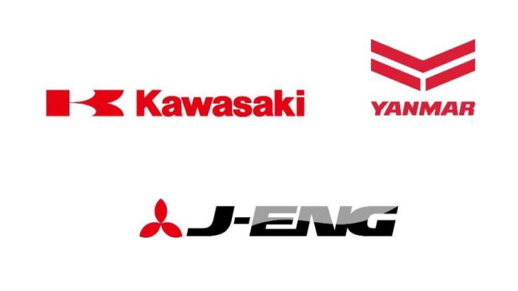 川崎重工業など3社、船用水素燃料エンジン開発で新会社を共同設立へ