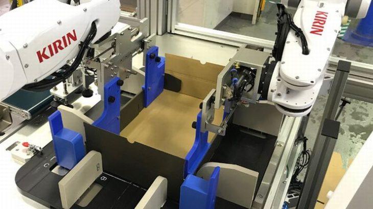 キリンHD、缶ビールなど贈答用商品の詰め合わせ・加工作業にロボット導入へ