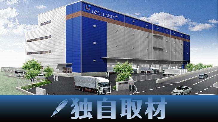 【独自取材】ロジランド、埼玉・春日部で3棟目の物流施設開発へ