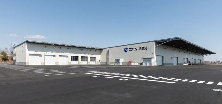 エア・ウォーター物流、北海道・苫小牧の物流センターが稼働開始