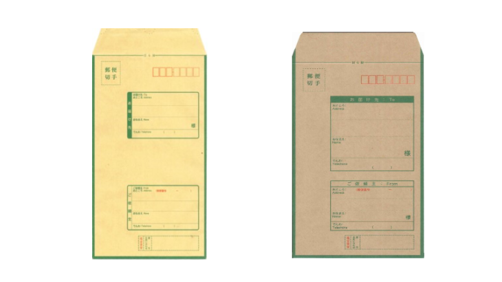 現金書留用封筒の仕様変更、「二重」から「一重」に