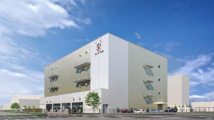 サンケイビル、千葉と神奈川、大阪で物流施設計4棟開発