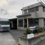 SBSリコーロジ、福島地盤の運送会社ジャスを買収