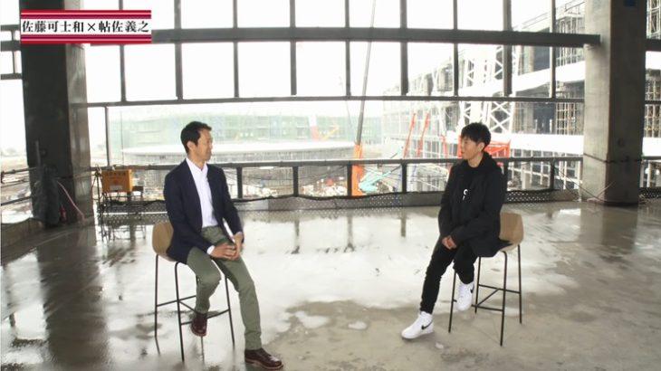 【動画】日本GLP・帖佐社長と佐藤可士和氏、YouTubeで物流の課題解決への思い語る