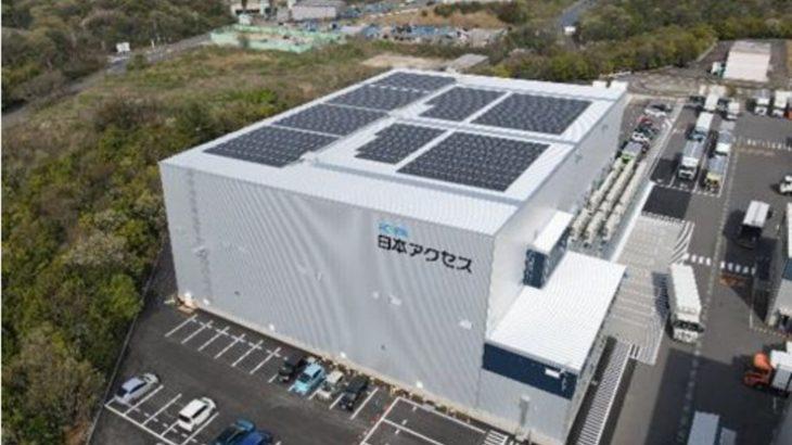 日本アクセス、自社物流拠点の太陽光発電システムで余剰電力を消費者に供給開始
