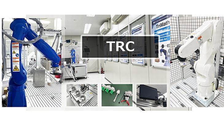 東京エレクトロンデバイス、不定形物のピッキング・仕分け作業可能なビジョンロボットシステムのデモ施設を6月開設