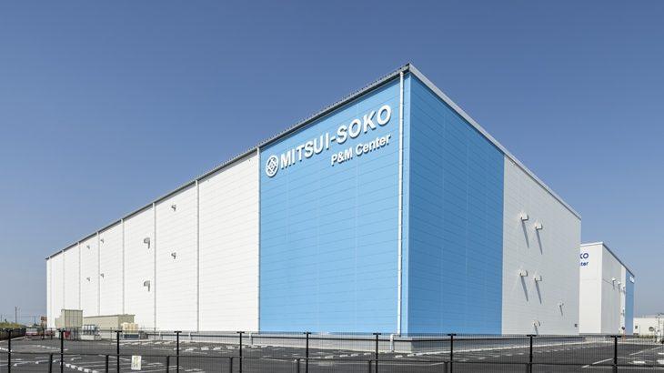 三井倉庫、埼玉・加須で2・3万平方メートルの医療系一元管理拠点が竣工