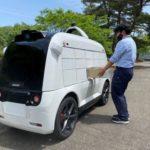 北海道運輸局、京セラコミュニケーションシステムの配送ロボットを公表