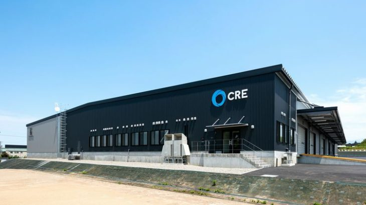 CRE、富山で塚本郵便逓送向けのBTS型物流施設が竣工
