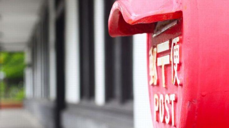 コロナ療養者対象の郵便投票、7月の都議選に初適用
