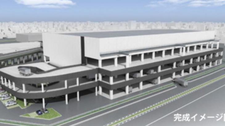 ヒガシ21、大阪・茨木の流通センター内に5722坪の新拠点開設へ