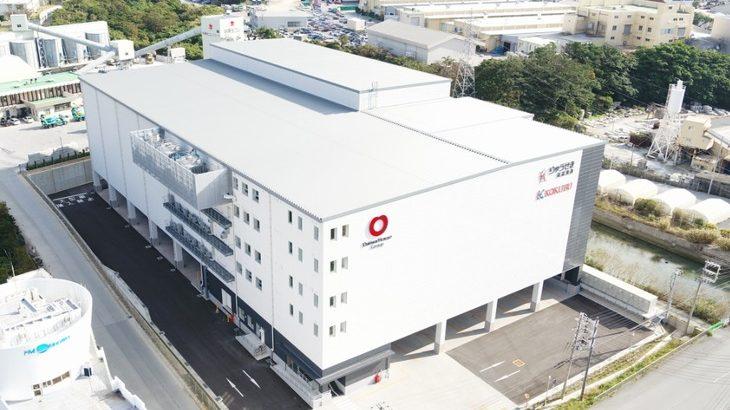 国分グループのりゅうせき低温流通、沖縄・浦添で3温度帯センター稼働