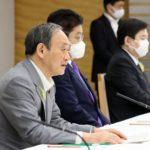 菅首相、千葉・八街の事故受け通学路の安全性総点検を関係閣僚に指示