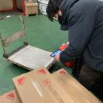 オープンロジ、EC事業者支援で新たに提携倉庫への着荷を通知する機能追加
