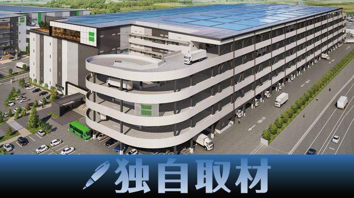【独自取材】グッドマンジャパン、千葉の大規模複合開発プロジェクト「ビジネスパーク」で5棟目の物流施設が10月竣工へ
