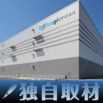 【独自取材】三菱地所、埼玉の蓮田と春日部で自社開発物流施設2棟が相次ぎ竣工